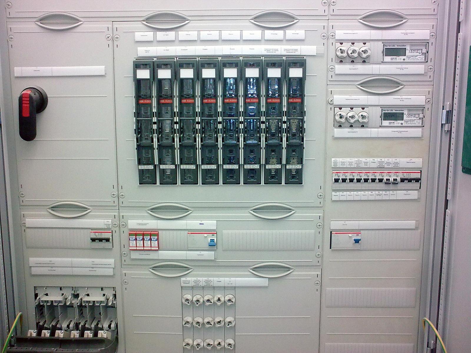 eл.табла-ниско-напрежение-и-автоматизация-0580